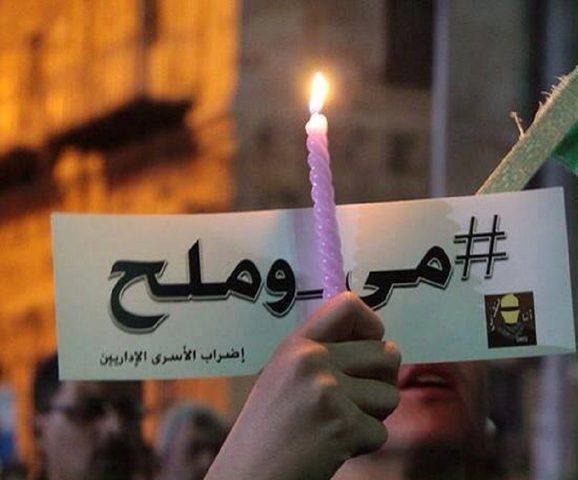 40 أسيراً يضربون غداً إسنادا للأسرى الـ8 المضربين رفضا لاعتقالهم