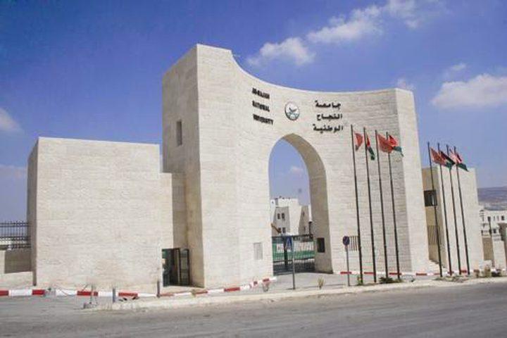 كلية التربية الرياضية في جامعة النجاح الأولى في فلسطين