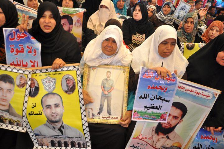 محافظة قلقيلية تُكرّم عائلات الأسرى من خريجي جامعة القدس المفتوحة