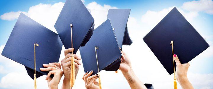 وزارة التعليم العالي تعلن عن توفر منح دراسية في الجزائر