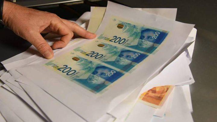 النقد تناشد بأخذ الحيطة من تنفيذ عمليات مالية مع اطراف مجهولة