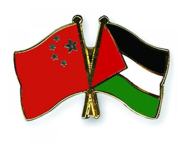 تشييد قاعة الصداقة الفلسطينية الصينية في جامعة القدس