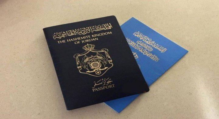 الأردن تعلن عن تقديم تسهيلات للمواطنيين المقدسيين