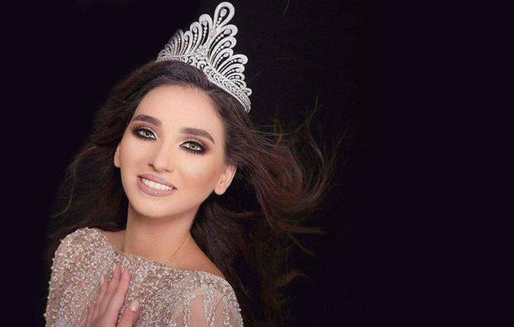 ملكة جمال لبنان يارا خوري تدخل القفص الذهبي