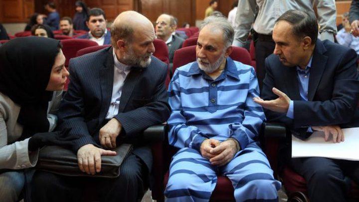 الإعدام لمسؤول إيراني قتل زوجته