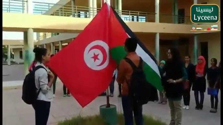 فلسطين تشارك في الملتقى الدولي للقضاة بتونس