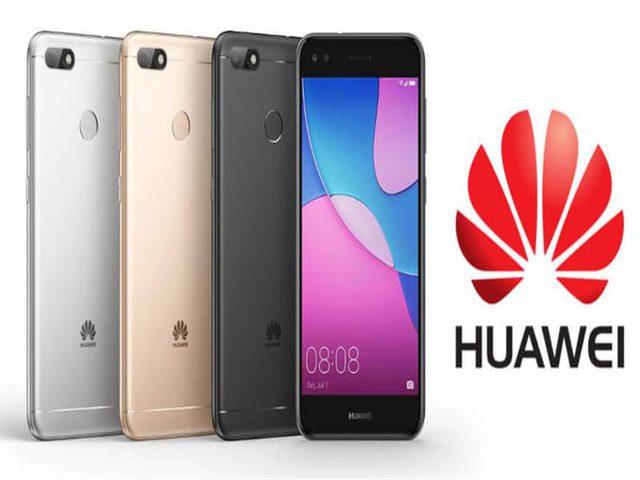 هاتف جديد بنظام تشغيل خاص من هواوي الصينية