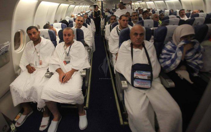 حجاج مكرمة خادم الحرمين الشريفين لأسر الشهداء يتوجهون للحجاز