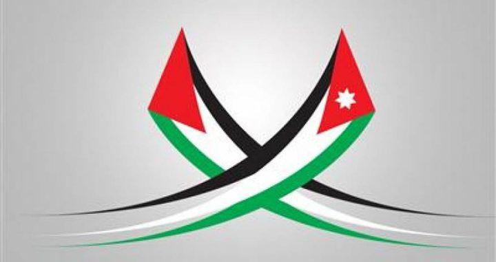 عمان : لقاء يجمع بين رجال أعمال فلسطينيين وأردنيين