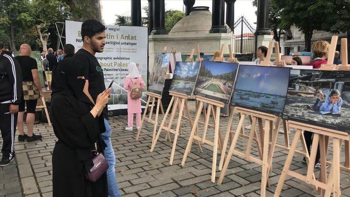 """معرض فني فلسطيني بعنوان """"حدثني عن وطني"""" يقام في اسطنبول"""