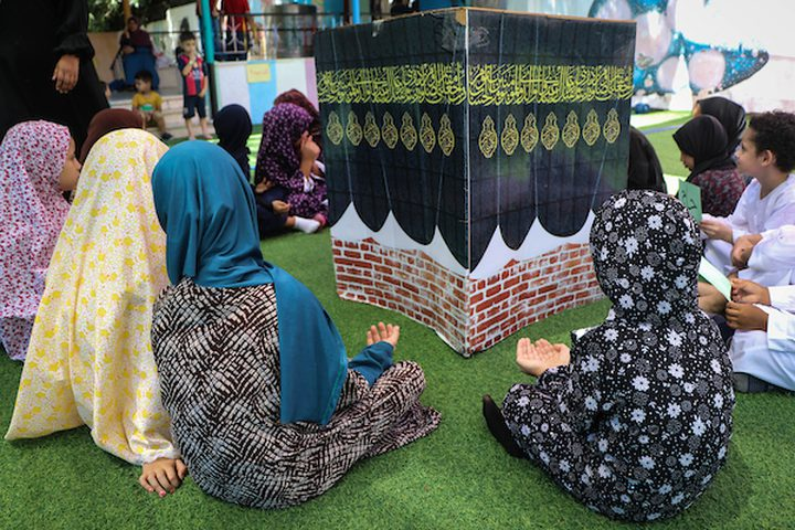 أطفال من مدينة غزة يتعلمون كيفية آداء فريضة الحج  يذكر أنه في هذه الأيام، يؤدي المسلمين من جميع أنحاء العالم فريضة الحج في مكة المكرمة السعودية، وهي واحدة من الركائز الخمس للدين الإسلامي.