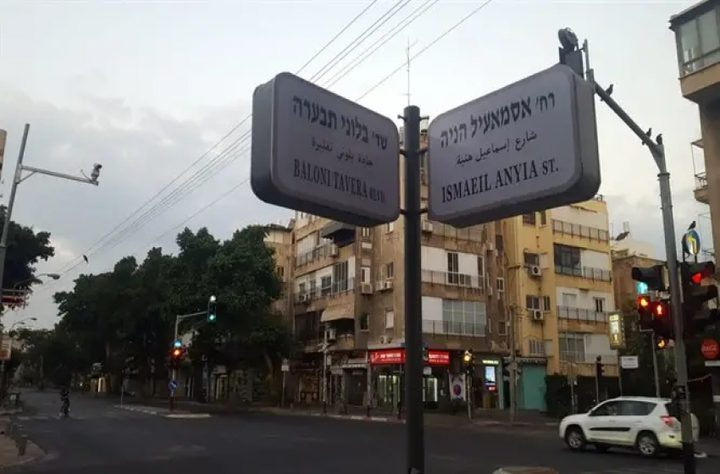 """شوارع في """"تل أبيب"""" باسم هنية وعرفات"""