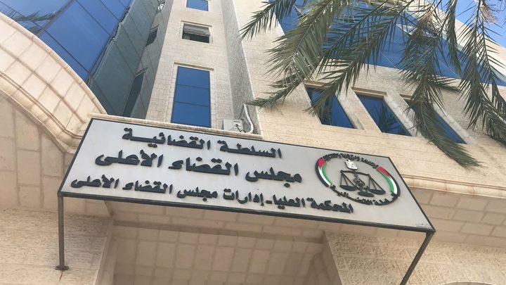 محكمة العدل العليا تقرر وقف إضراب الأطباء في مستشفيات الضفة فوراً