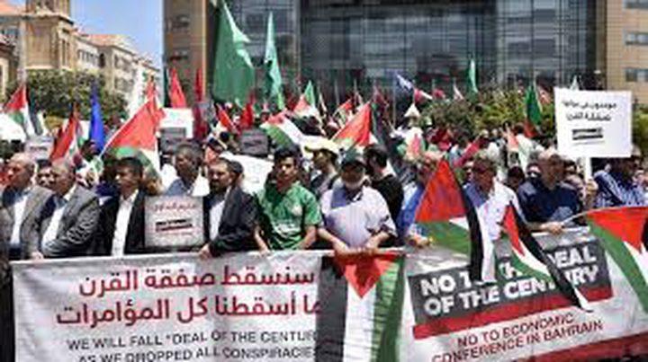 تظاهرات لفلسطينين أمام سفارة كندا لفتح باب اللجوء