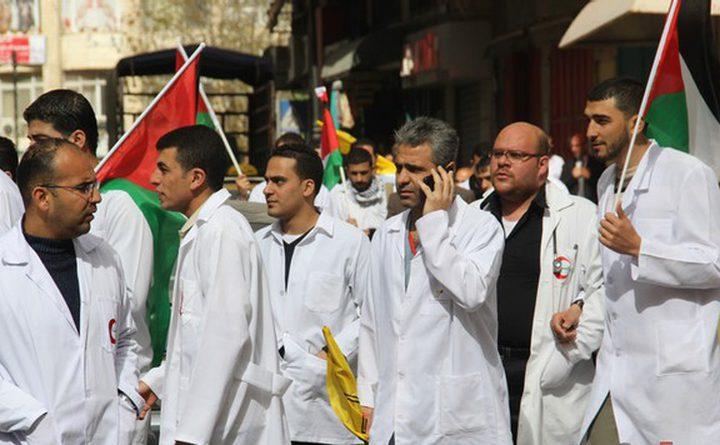 نقابة الأطباء توقف جميع خطواتها الاحتجاجية