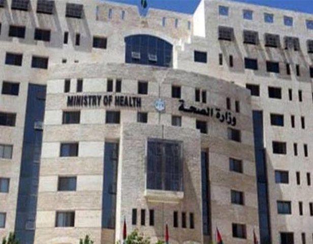 وزيرة الصحة ونقيب الأطباء يعلنان انتهاء اضراب الأطباء