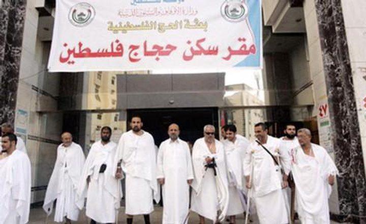 أبو الرب: اكتمال دخول حجاج فلسطين سالمين إلى مكة