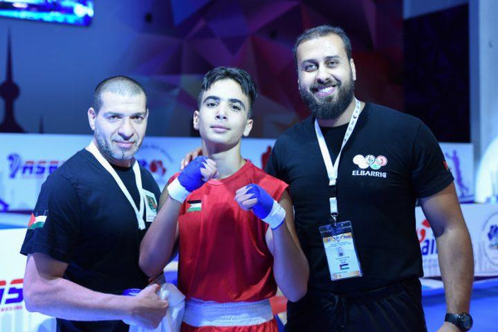 ملاكم فلسطيني ينال الميدالية البرونزية في بطولة آسيا للواعدين