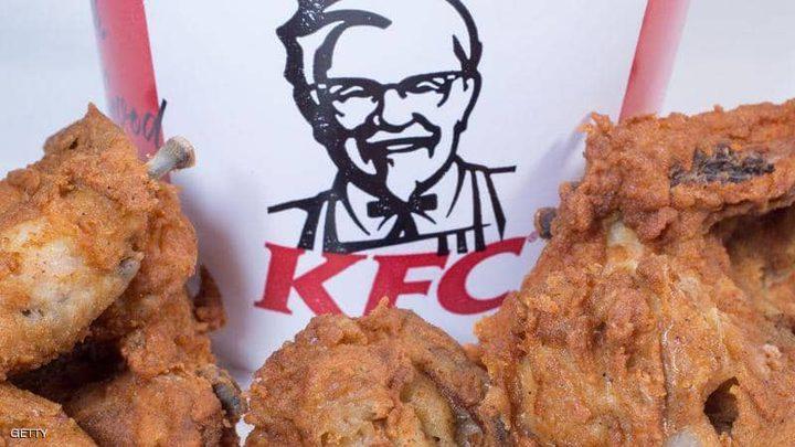 """مطاعم كنتاكي تواجه أزمة والسبب """"الجودة""""!"""