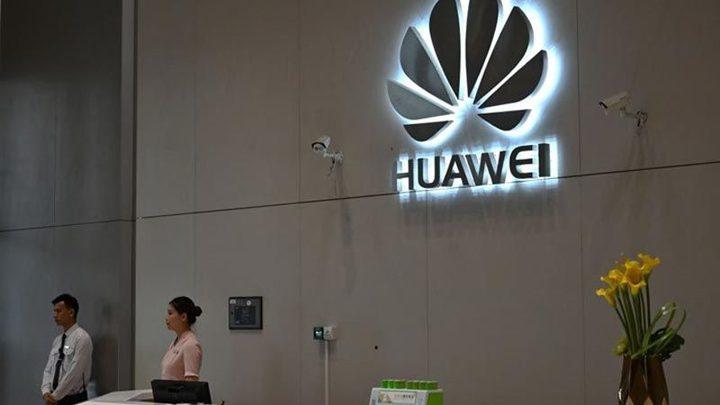 """الصين تتخذ إجراءات ردا على قرار واشنطن حظر توقيع عقود مع """"هواوي"""""""