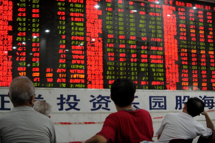 صندوق النقد الدولي: الحرب التجارية تضغط على اقتصاد الصين