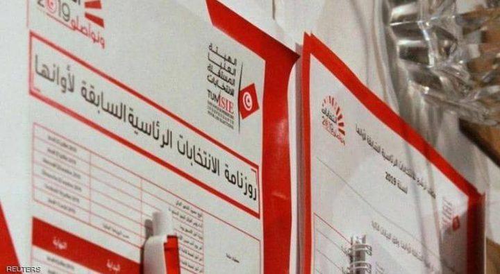 إغلاق باب الترشح للانتخابات الرئاسية التونسية ب98 مرشحاً
