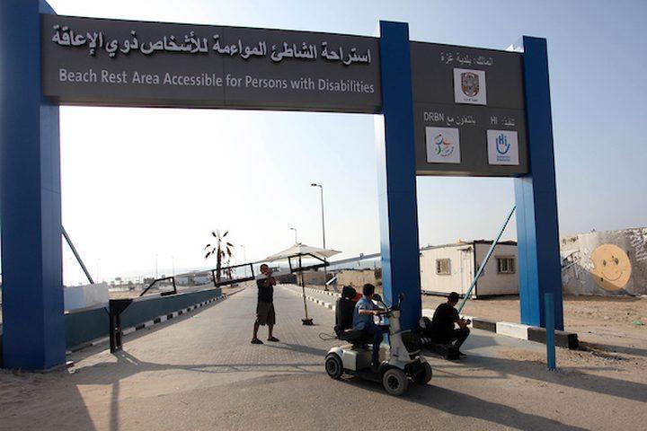 استراحة بحرية تزيل الحواجز من أمام ذوي الهمم في غزة