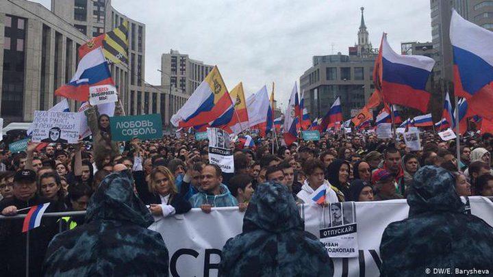 موسكو: اعتقال العشرات خلال احتجاجات تطالب بانتخابات حرة