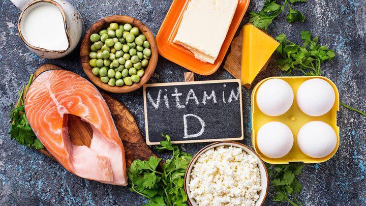 أطعمة بديلة تعوض نقص فيتامين D في الجسم