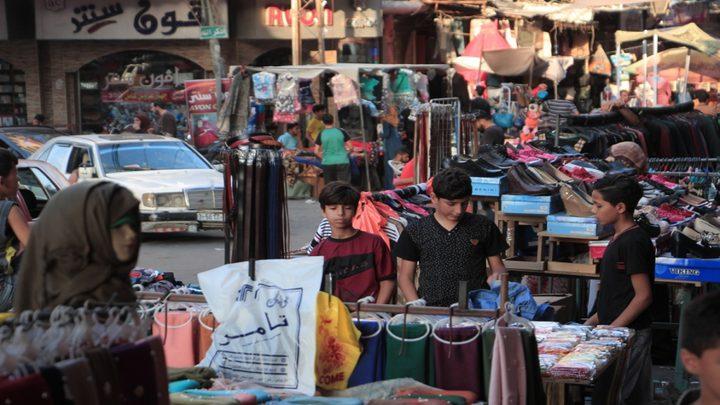 قطاع غزة... أوضاع اقتصادية تجعل الاستمتاع بتفاصيل العيد حلماً