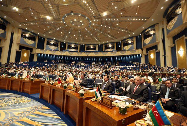 منظمة التعاون الإسلامي تدين اقتحام المستوطنين المسجد الأقصى