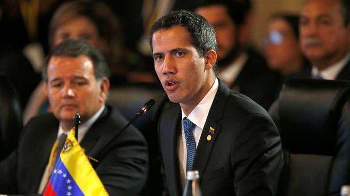 غوايدو يتهم الجمعية التأسيسية الفنزويلية بالسعي لحل البرلمان