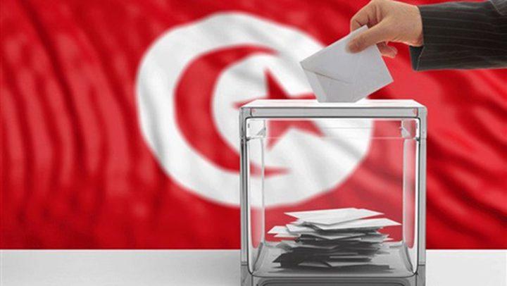 هيئة الانتخابات التونسية تلغي 66 ترشحًا للانتخابات الرئاسية