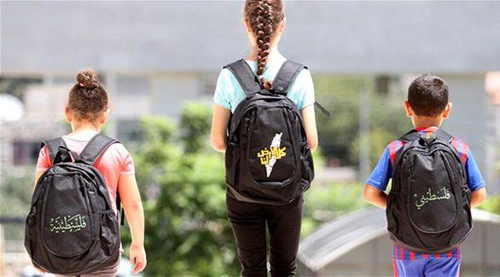 حقائب مدرسية تقدمها الجالية الفلسطينية في نيوجيرسي لطلبة فلسطين