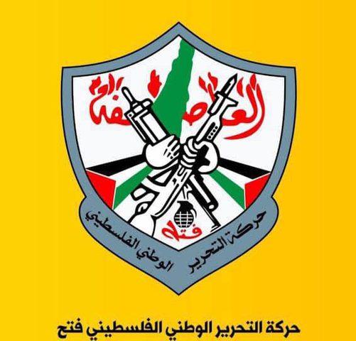 """""""فتح"""" تحمل الاحتلال المسؤولية عن حياة الأسير أبو دياك"""
