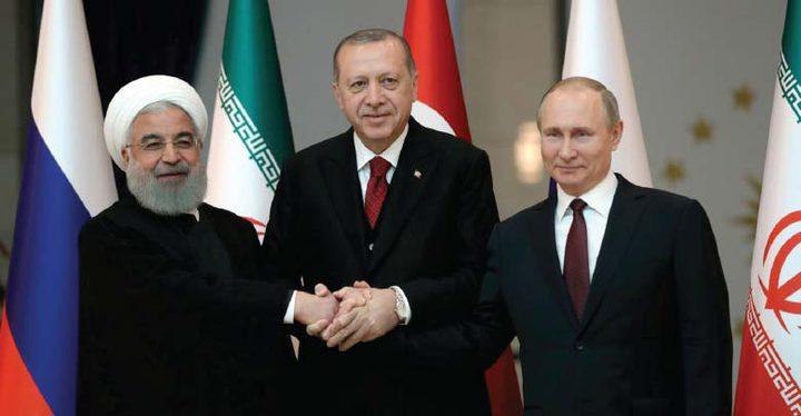 قمة ثلاثية تجمع روسيا وتركيا وإيران بشأن سوريا