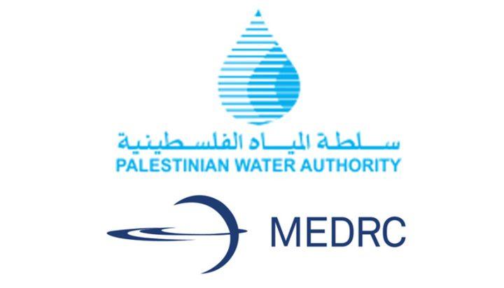 سلطة المياه تعمل على حل مشكلة المياه في مناطق متفرقة ببيت لحم