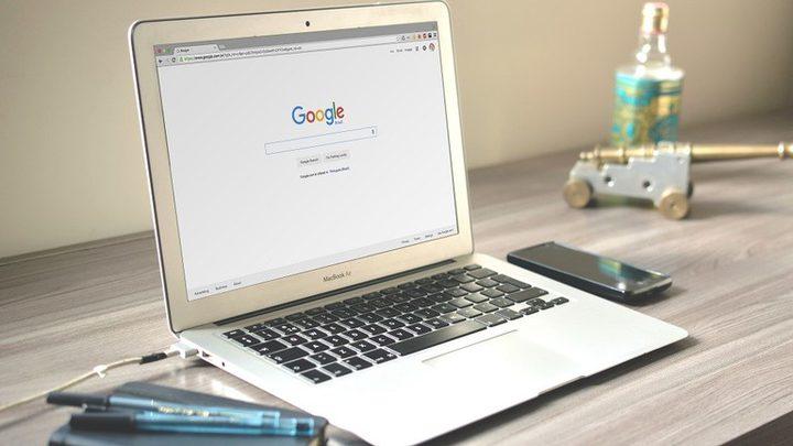 """غوغل"""" تتعرض لخلل  كبير حول العالم"""