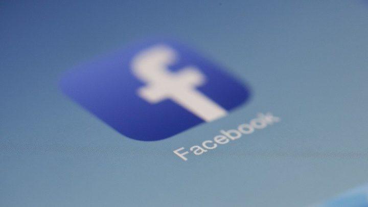 """""""فيسبوك"""" قد تدفع ملايين الدولارات بسبب انتهاكات الخصوصية"""