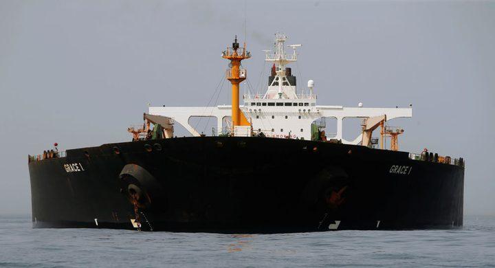 اليوم... الإفراج عن ناقلة النفط الإيرانية