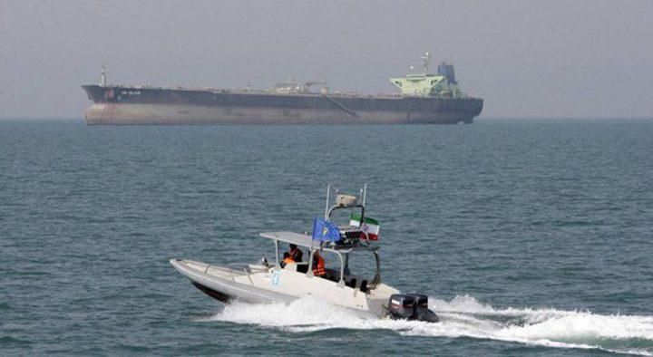 جبل طارق: الناقلة الإيرانية يمكنها المغادرة بمجرد أن تكون مستعدة