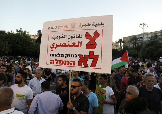 ادراج قانون القومية العنصري في المنهاج الإسرائيلي