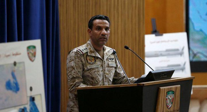 """السعودية: قوات """"المجلس الانتقالي"""" تعيد تموضعها في عدن"""