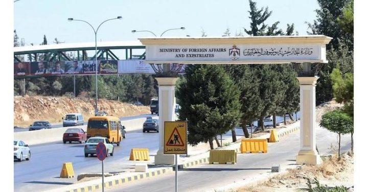 """الأردن يستدعي """"السفير الإسرائيلي"""""""