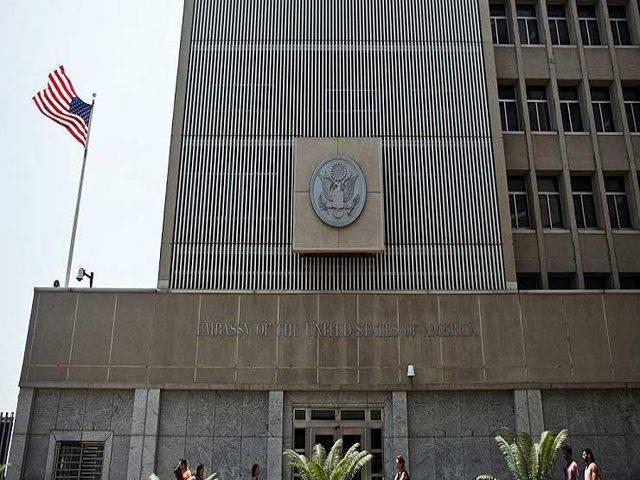 إلغاء مؤتمر دعت له السفارة الأميركية في الجراند بارك برام الله