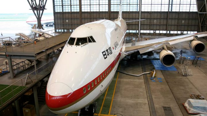طائرة الإمبراطور الياباني للبيع