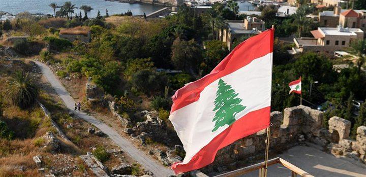 لبنان.. سلسلة إجراءات مالية لتعزيز النمو الاقتصادي