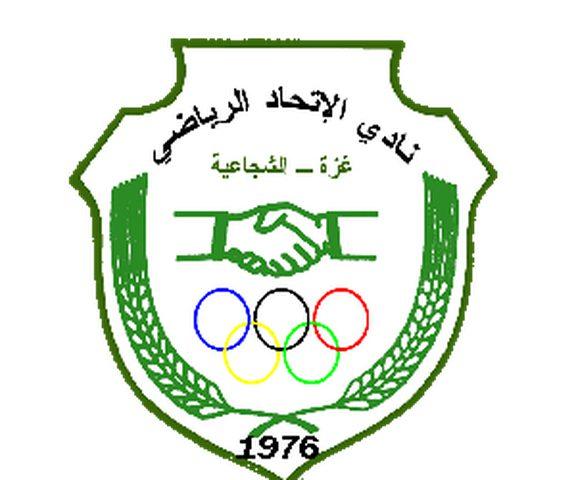 نادي اتحاد الشجاعية الرياضي