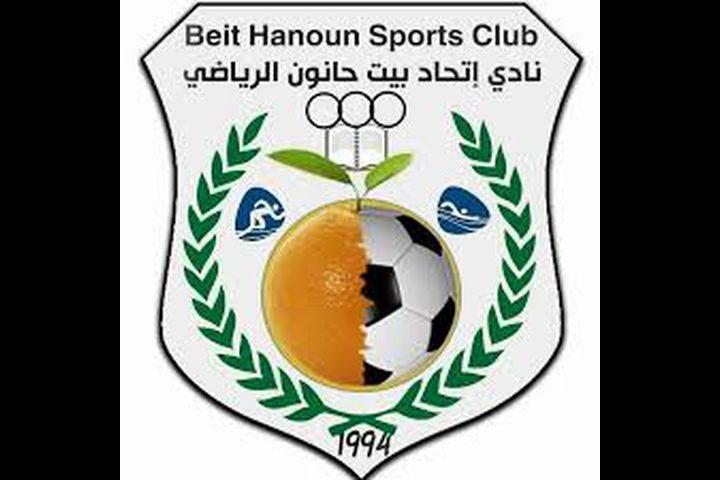 نادي بيت حانون الرياضي