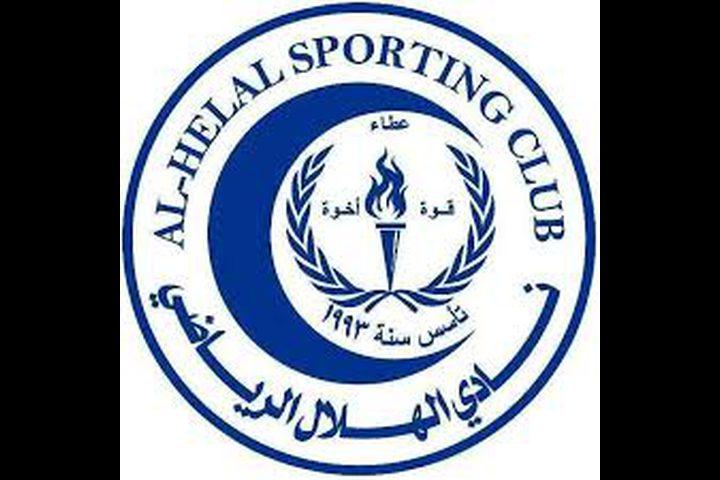 نادي هلال غزة الرياضي